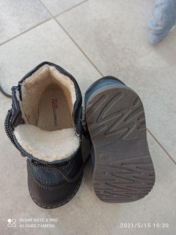 Buty trapery dla chłopca