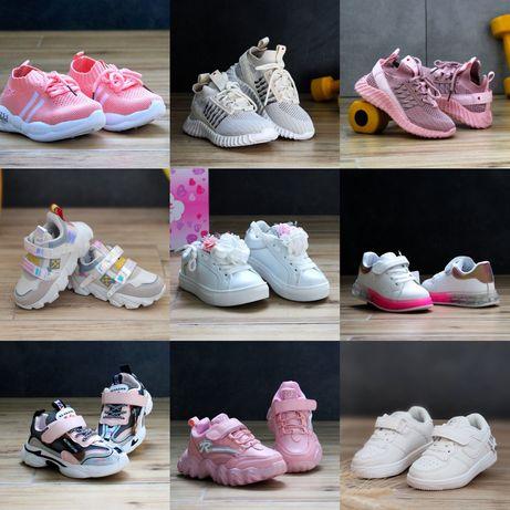 Продам крутые детские  кроссовки для девочки