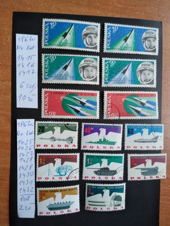 Znaczki pocztowe Polska 1963r