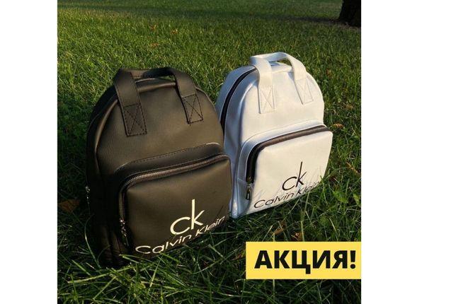 АКЦИЯ! Стильный кожаный женский рюкзак Calvin Klein, KENZO, кензо!