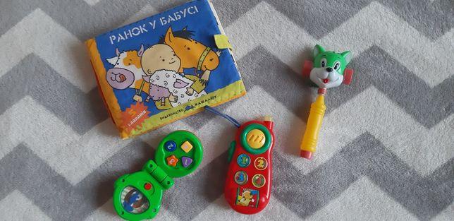 Іграшки   для  малечі  .