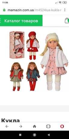 Кукла Донечка Сонечко,говорящая. Новая!