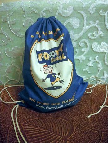Рюкзак, футбол, спортивная сумочка, торбочка, футибол