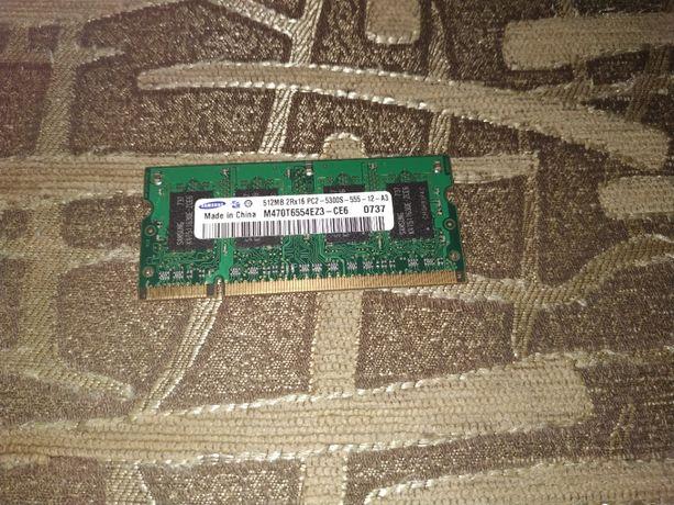 Оперативная память для ноутбука Samsung DDR2 SO-DIMM Samsung 512Mb 2Rx