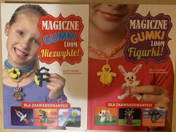Magiczne gumki dwie ksiażki :)