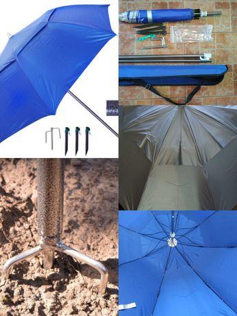 Зонт рыбак, пляжный, рыбацкий, система ромашка, клапан, UF защита!