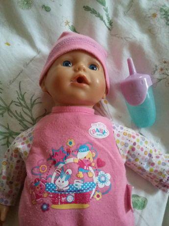 Lalka Baby born z butelką