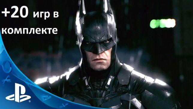 Batman Arkham Knight и 19 других игр на ваш аккаунт playstation 4 ps4