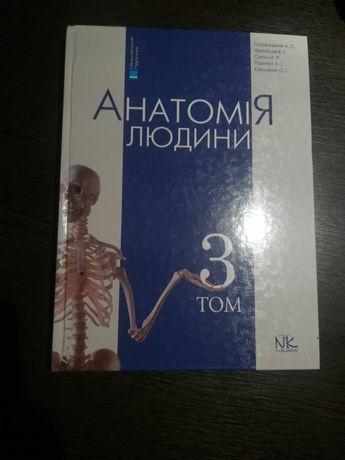 Продам книги по медицинской тематике