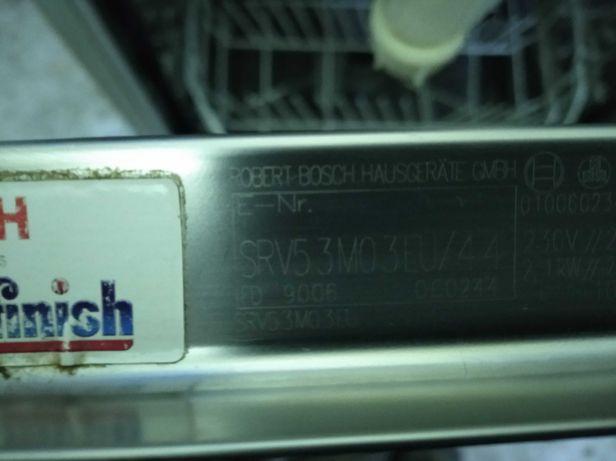 Zmywarka do zabudowy Bosch 45 SRV53M03EU/44