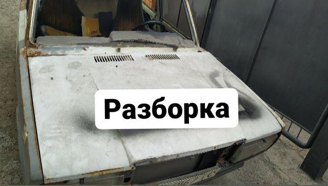 ВАЗ 2107 разборка