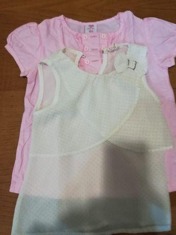 2 camisas de menina