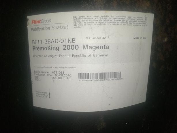битумная мастика