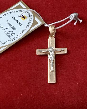 Золотой православный крестик с распятием из белого золота 585 пробы