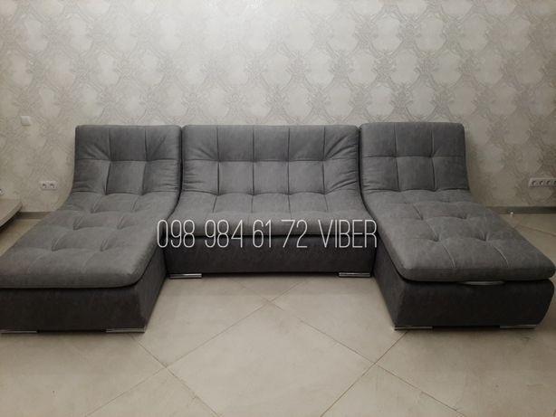 КРУТЕЙШИЙ - модульный диван кровать для ежедневного отдыха и сна