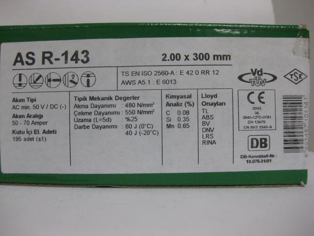 Електроди ASKAYNAK AS R 143 діаметр 2,0 мм