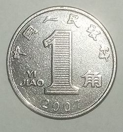 1 Цзяо 2007 года (Китай)