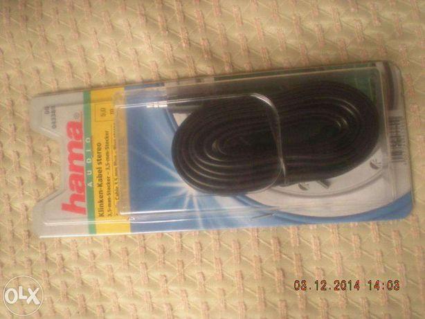 kabel połączeniowy stereo