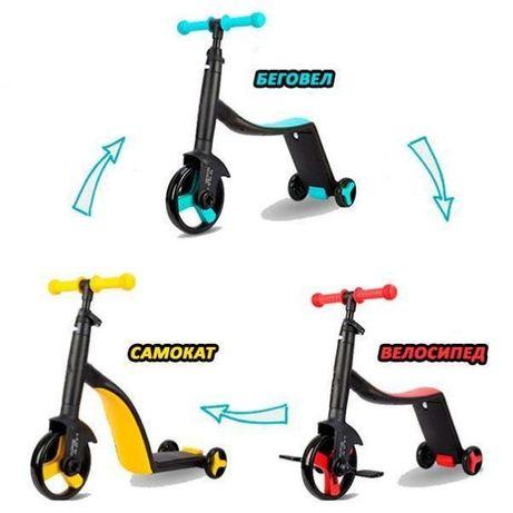 Самокат - беговел - велосипед 3 в 1, с подсветкой, 8 мелодий