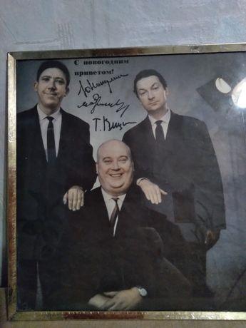 Старое фото три друга
