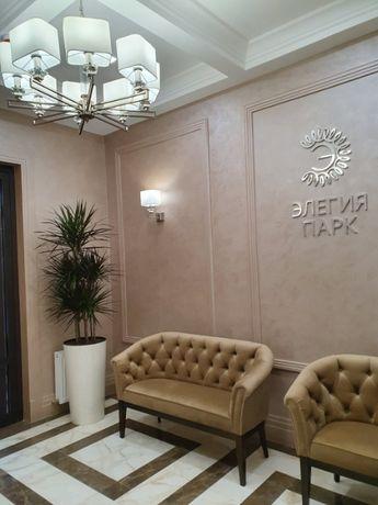 1-комнатная квартира на Генуэзской, 1 в Аркадии по супер цене!