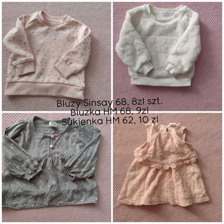 Ubranka 62-68 dziewczynka HM, Cool club, na sztuki lub całość