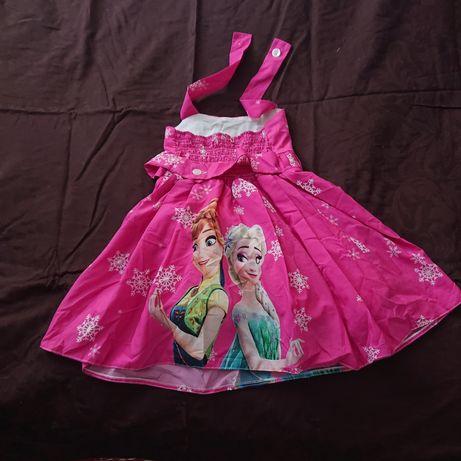 Sukieneczka piekna