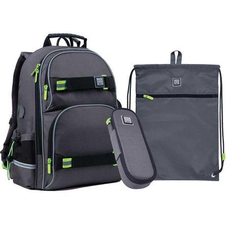 Школьный набор рюкзак + пенал + сумка Wonder Kite WK21-702M-4