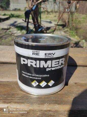 Грунтовка антикорозійна Primer Premium швидке висихання