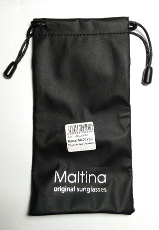 Чехол для очков фирменный Maltina оригинал