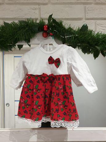Sukienka body czerwona folklor kokardka rozmiar 62 sesja zdjęciowa