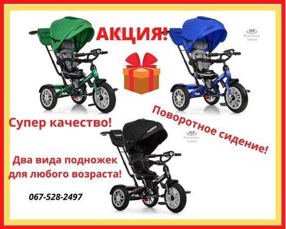 ХИТ!Детский трехколесный велосипед трость коляска с ручкой КИЕВ.ОПТ