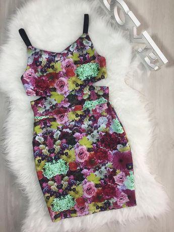 квіткове плаття по фігурі на тонких бретелях