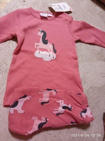 Pijama unicórnios 18/24 novo Zara com etiqueta