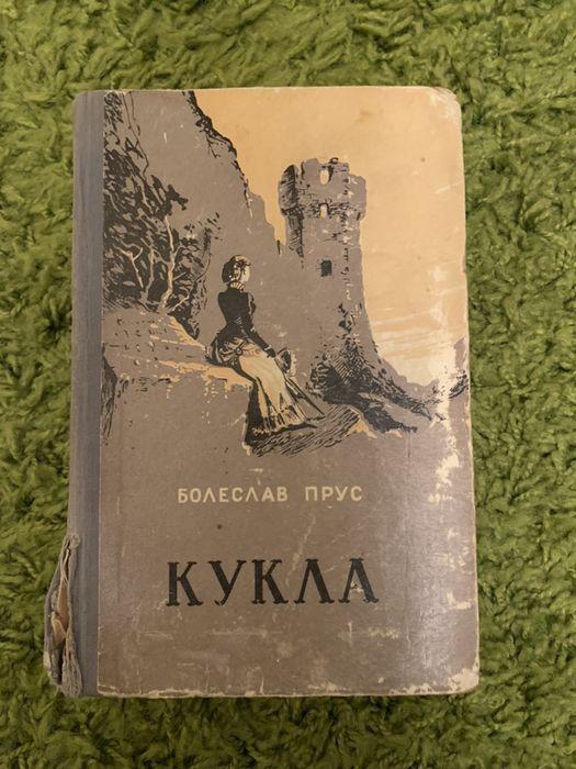 Прус «Кукла» Киев - изображение 1
