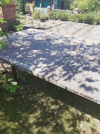 Płyty betonowe za darmo
