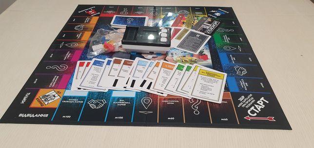 Продам Монополию от Hasbro Gaming