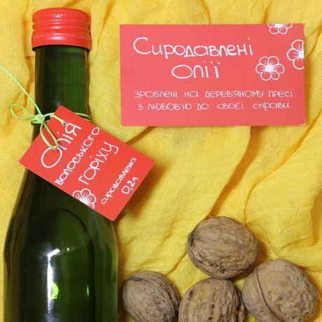 Сыродавленное масло грецкого ореха на деревянном (дубовом) прессе