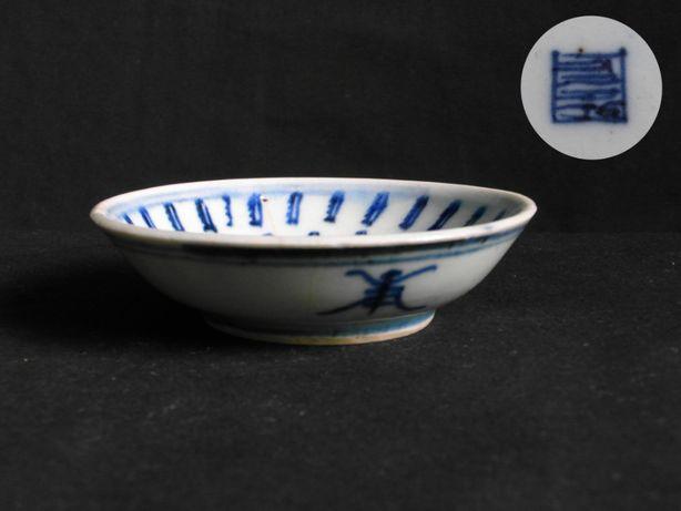 Talerzyk, plate Ming Dynasty (paczka A)