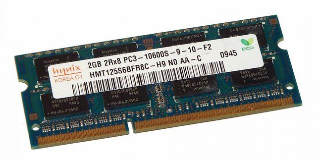 Продам память so dimm ddr3 2gb