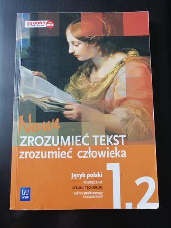 Sprzedam książkę do języka polskiego. Nowe Zrozumieć tekst cz. 1.2