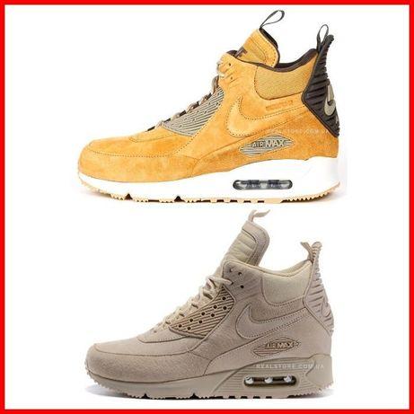 РАСПРОДАЖА! Кроссовки Nike Air Max 90 PRM Sneakerboot.Найк Аир Макс 90