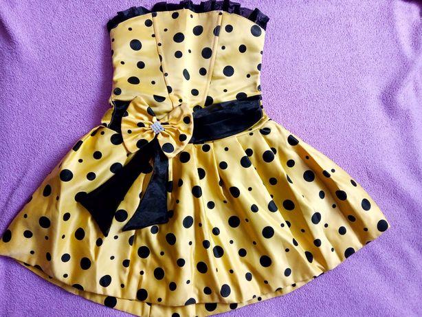 Платье на выпускной Стиляги