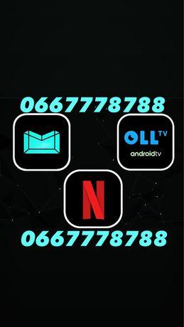 Подписка Megogo MAX Netflix Oll tv Мегого
