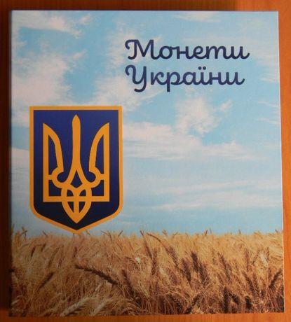 Альбом для монет України 1992-2020 рр. (погодовка),