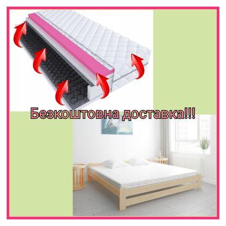 Дитяче ліжко Безкоштовна доставка  Детская кровать 200x90