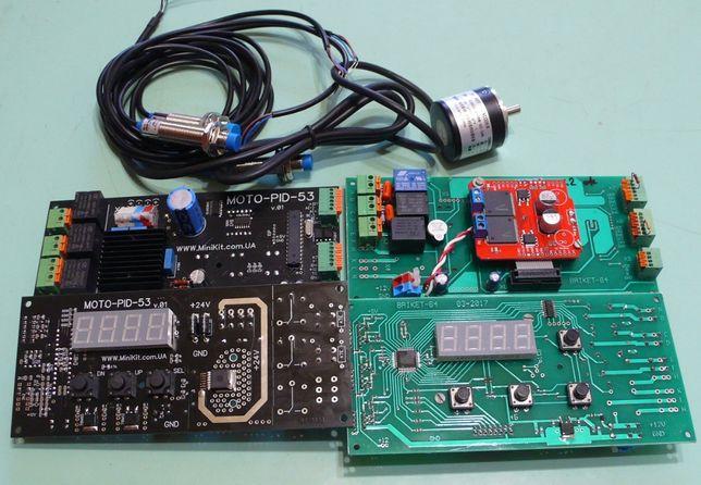 Разработка Контроллер фасовки, упаковки, торцовка и любое оборудование