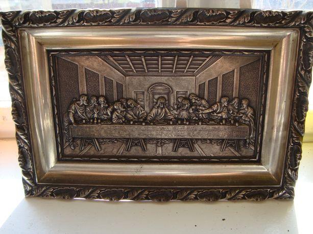 Настенная картина чеканка медь посеребрение Тайная вечеря