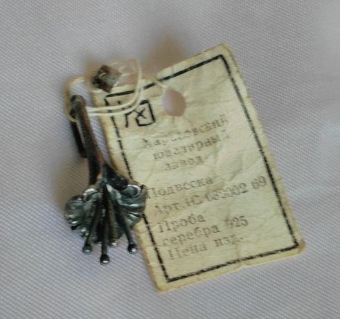 Кулон-подвеска винтаж, серебро 925 пробы со звездой новое с пломбой