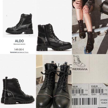 Ботинки Aldo из натуральной кожи